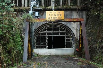 旧志戸坂トンネル