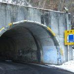 明通トンネル