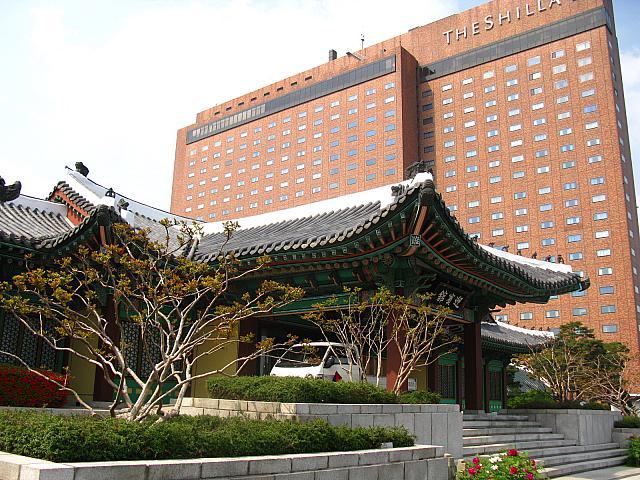 新羅ホテル 迎賓館