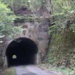 竜王トンネル