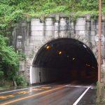 旧日見トンネル