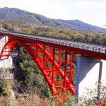 新登別大橋