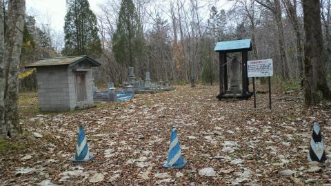 水明共同墓地