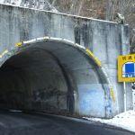 長野県明通トンネル