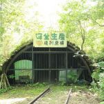 北海道雄別炭鉱