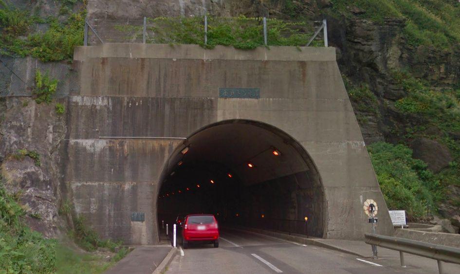 旧油戸トンネル