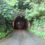 神子沢トンネル