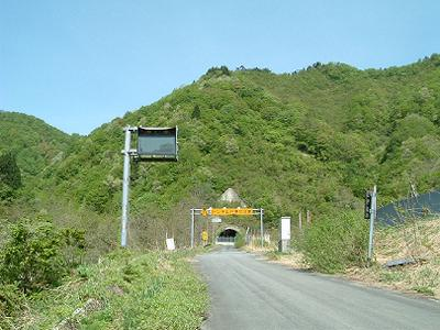 旧宇津トンネル