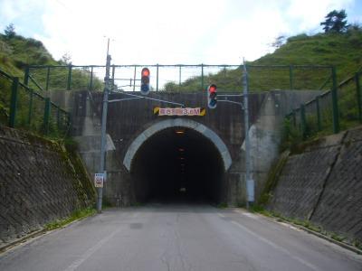 旧和田トンネル