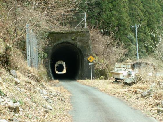 富士見第二隧道