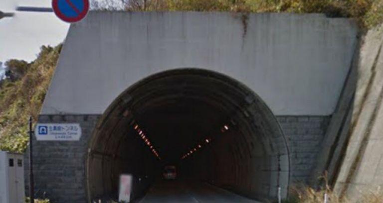 生鼻埼トンネル