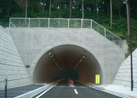 清水沢トンネル
