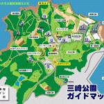 三崎公園 トイレ