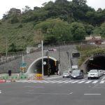 武岡トンネル