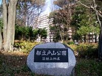 旧日本陸軍防疫研究所跡