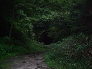 旧水界トンネル