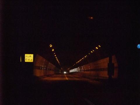 古城池トンネル