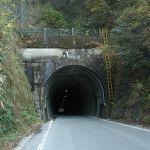 旧日貫トンネル