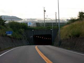 野竹トンネル