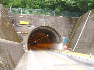 日和佐トンネル