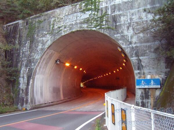 栗林トンネル