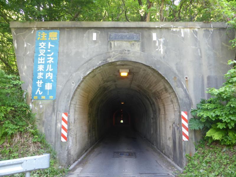 神子沢隧道