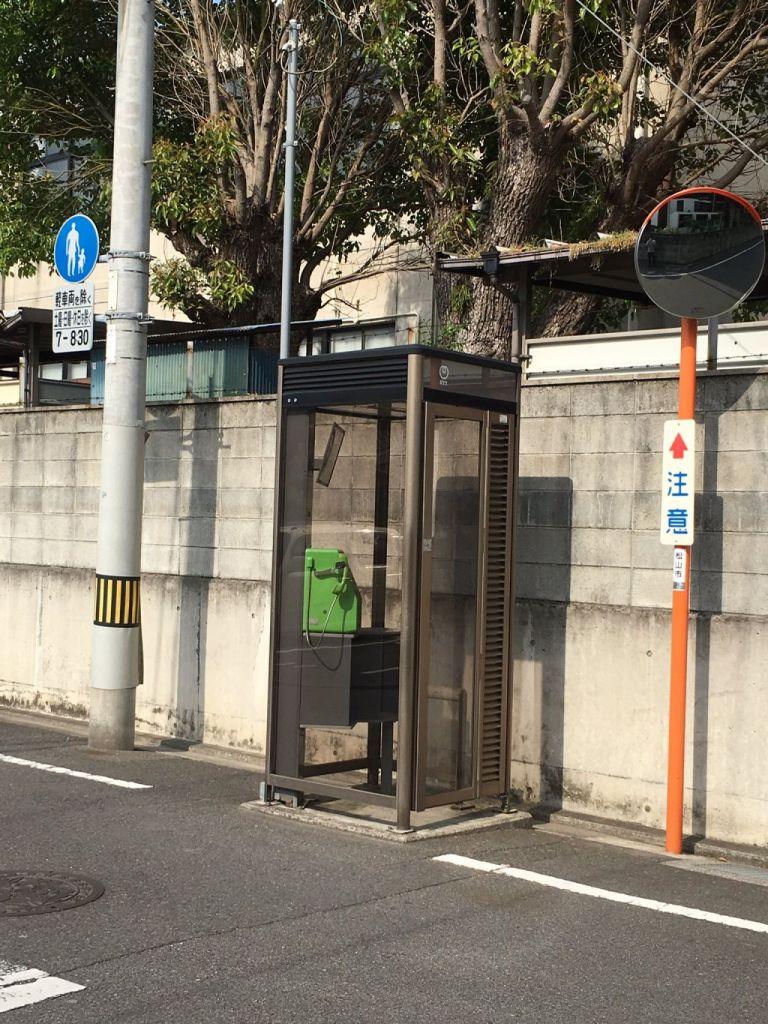 松山工業裏のの電話ボックス