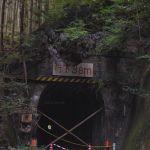 満穂トンネル