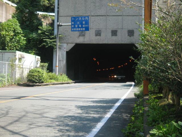 夜昼トンネル