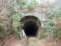 旧長野トンネル