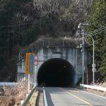 猪子トンネル