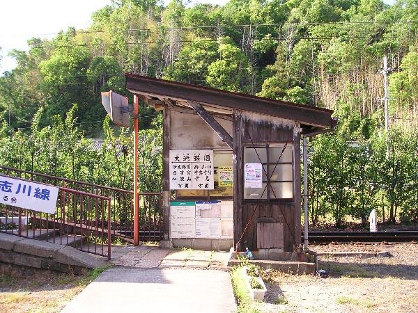 大池遊園駅