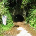 小笠山憩の森
