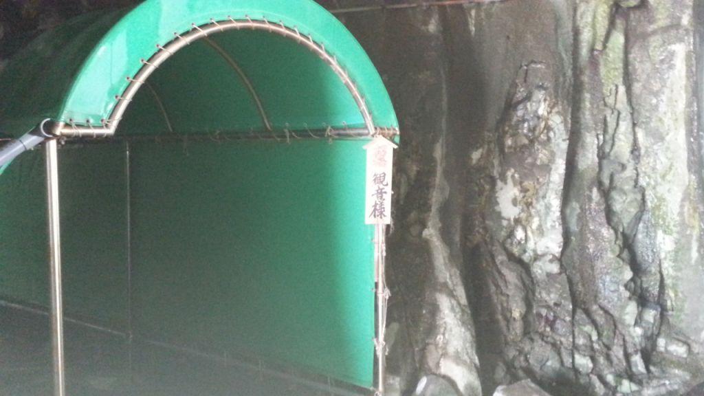 雄島トンネル