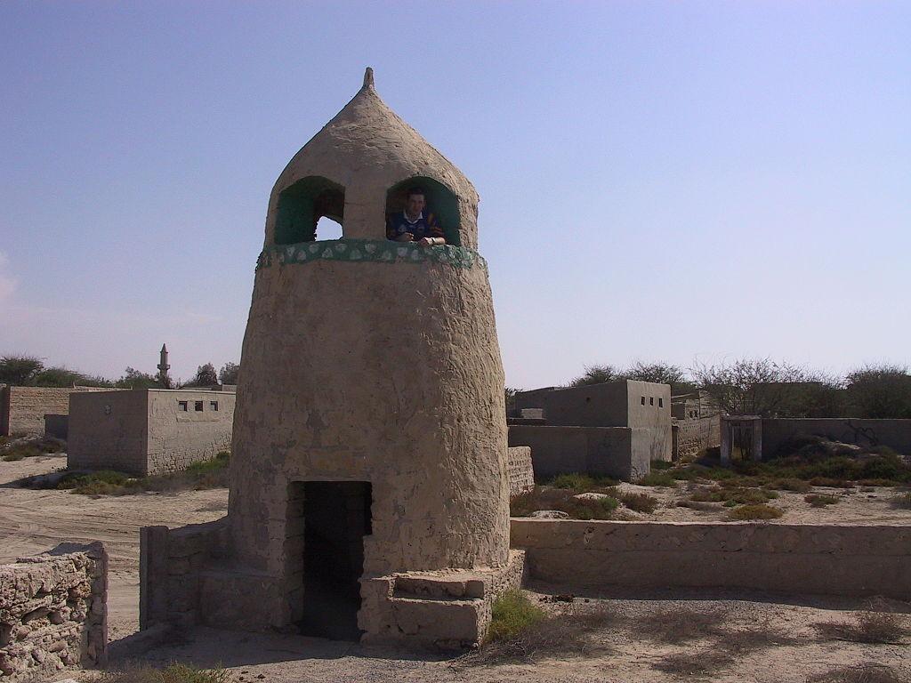 アル・ジャジーラ・アル・ハムラ