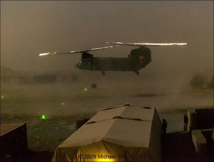 四つの光とヘリコプター