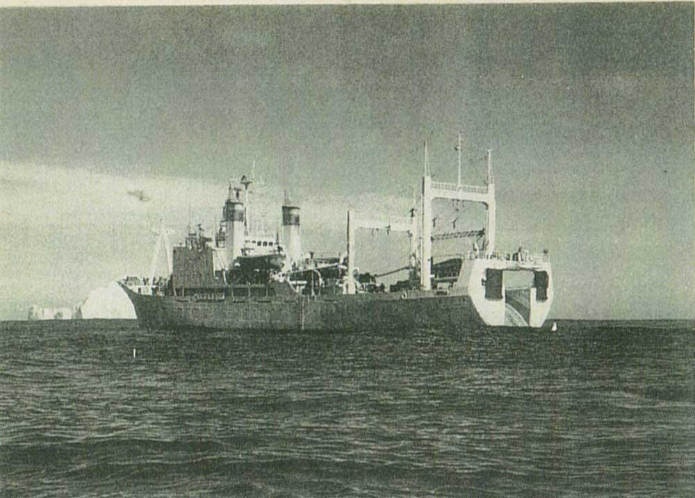 調査船「開洋丸」の遭遇