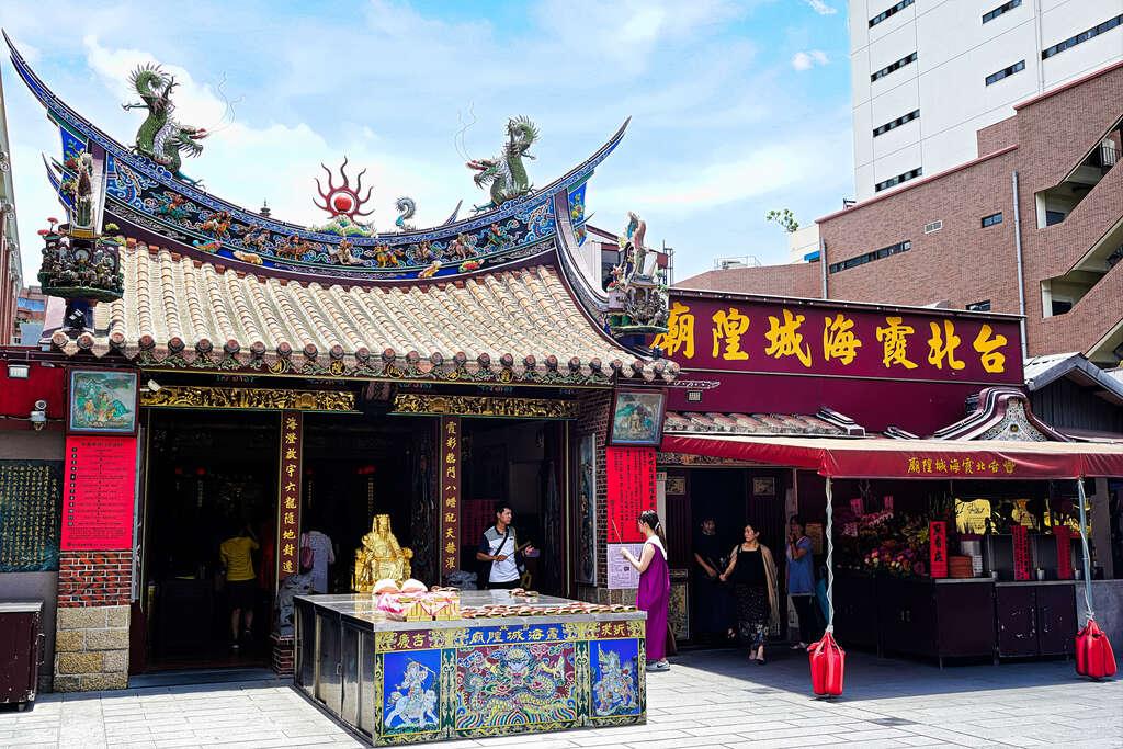 霞海城隍廟(台湾)