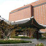 新羅ホテル・迎賓館