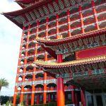 圓山ホテル