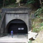 マリンタ・トンネル