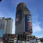 サソーン・ユニーク・タワー