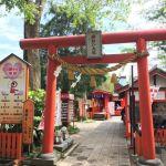 縁結び大社(愛染神社)