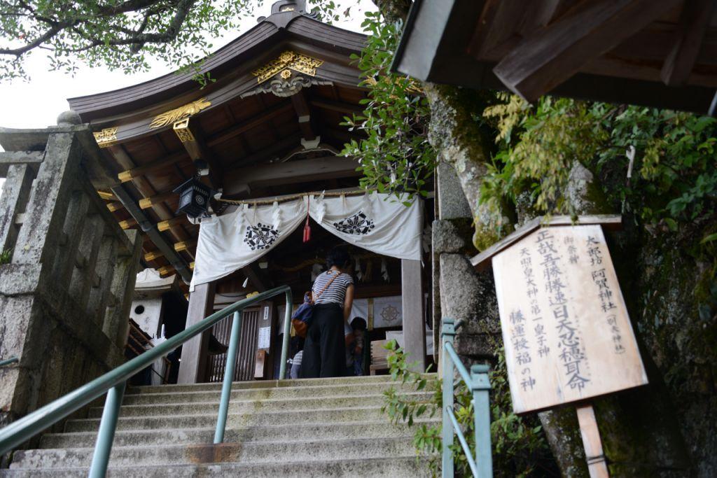 阿賀神社(太郎坊宮)