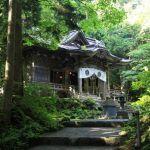 十和田神社 【青森県】