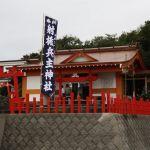 射楯兵主神社(釜蓋神社)