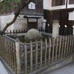 道後温泉 玉の石