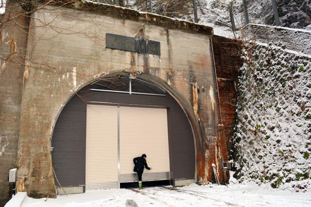 旧戸倉トンネル