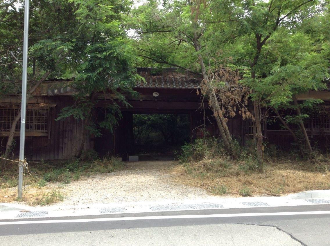 高田牧場(武家屋敷)