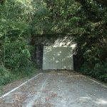 旧槻坂トンネル